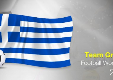Team Greece – Will Team Greece Perform Extra Ordinarily in Brazil?
