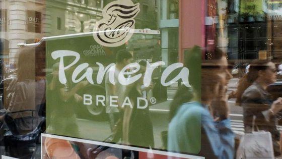 panera bread free wifi