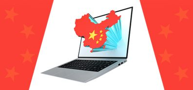 Internet in China – Overcome the Great Firewall