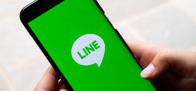 Best VPN for LINE: Access it Securely & Privately in 2019